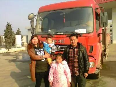 卡车租赁一家人