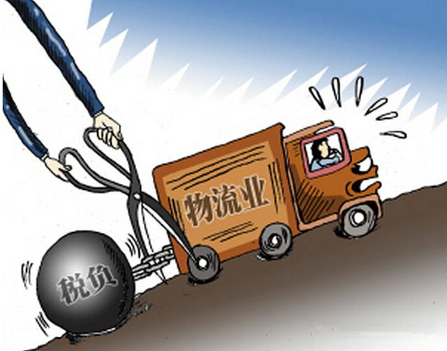 遼寧省物流業降本增效專項實施方案出臺
