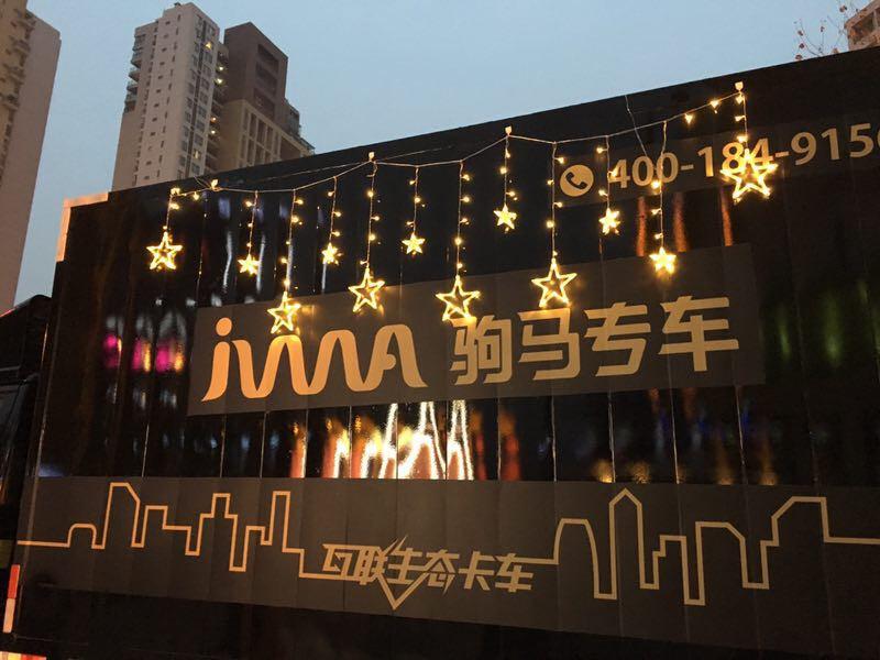 运联传媒:豪车求婚算什么,这哥们情人节用货车求婚!!
