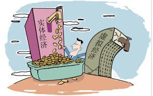李克强明确实体经济内涵:网店、快递也是实体一部分