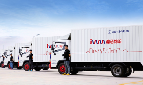[Extreme service speed city distribution] Komaga fights for Double Eleven quality logistics