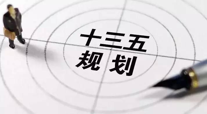 商务部等5部门印发商贸物流发展十三五规划