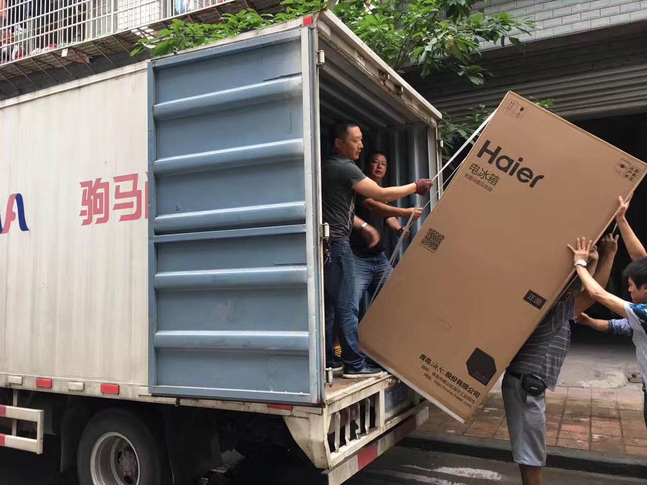 春节生鲜电商交易量创新高 冷链物流监管你知多少