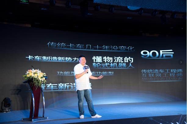 高盛创新峰会驹马集团白如冰斩获「亚洲最具颠覆力创业家」
