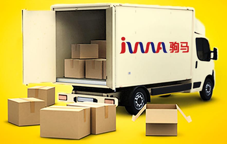 物流配送公司的发货流程是怎么样的呢?