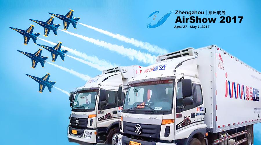 郑州国际航展,驹马物流公司承包了十万人的胃