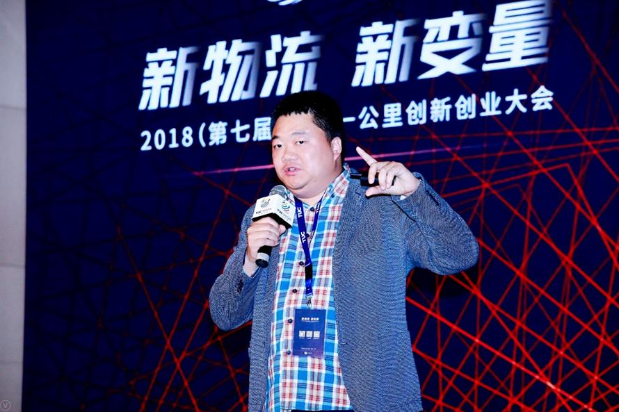 駒馬集團創始人&CEO白如冰:城配創業者說