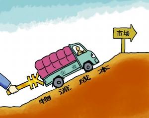 治理违法超载需降物流成本