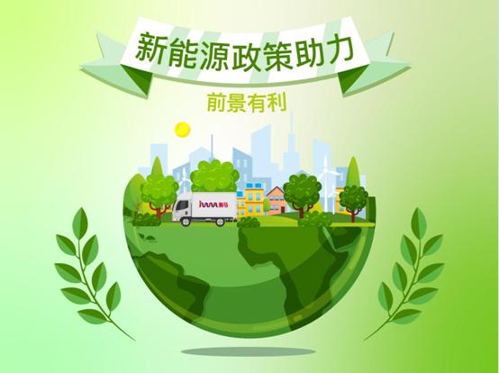 """植树节丨为环保助力,驹马邀您一起""""绿""""动"""