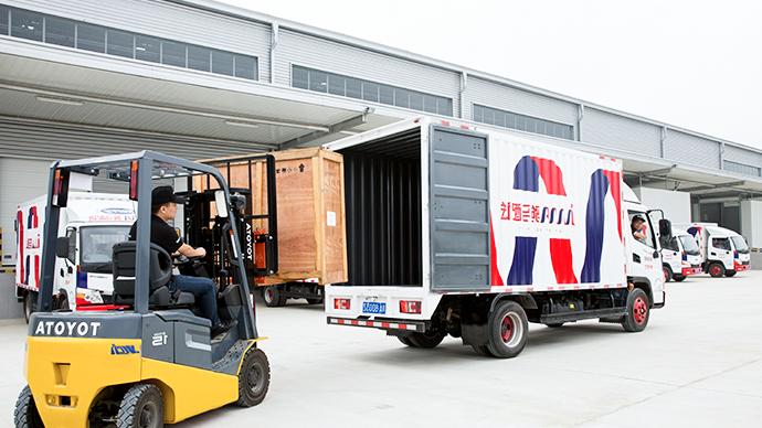 西安货运物流亟待转型升级